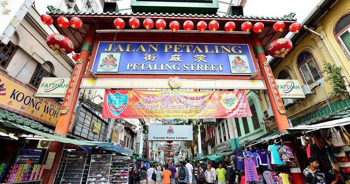 petaling-street